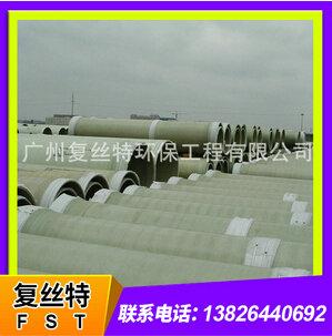 广东玻璃钢管
