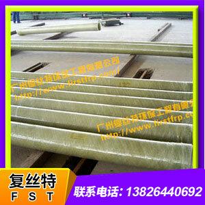 广州玻璃钢管道