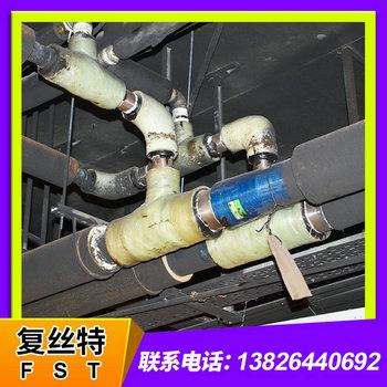 中yang冷dong水管