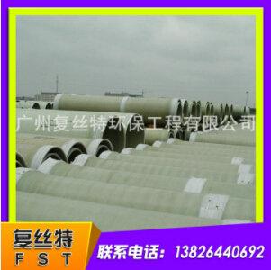 影响广东玻璃钢管质量de因素