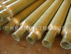 广州温泉管